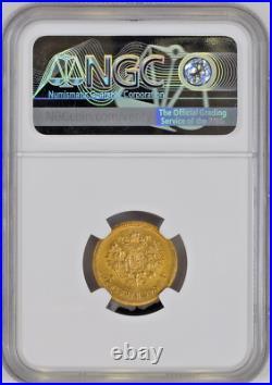 Russian Empire 1902 Gold 5 Rubles Emperor Nikolai II Imperial NGC MS66