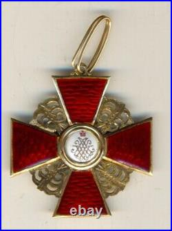 Russian Imperial Antique badge medal Order St. Anna 2nd degree Gold (1137a)
