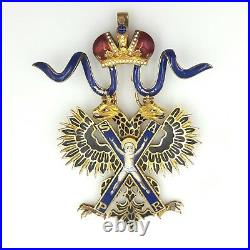 Russian Imperial Gold Order of Saint Andrew