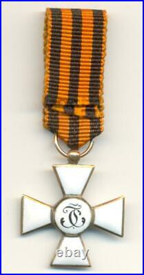 Russian Imperial Gold St. George Officer's Cross Miniature