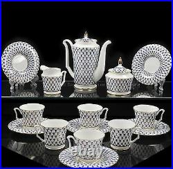 Russian Imperial Lomonosov Porcelain Bone Coffee Set Cobalt Net 22k Gold 6/15