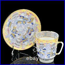 Russian Imperial Lomonosov Porcelain Bone Tea cup & saucer Frosty Evening Gold