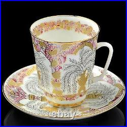 Russian Imperial Lomonosov Porcelain Bone Tea cup & saucer Golden Vases Gold