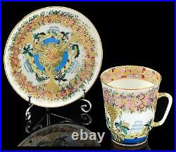 Russian Imperial Lomonosov Porcelain Bone Tea cup & saucer Spring Trees Gold