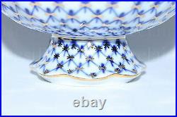 Russian Imperial Lomonosov Porcelain Candy Dish Cobalt Net 22k Gold Russia Vase