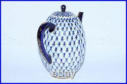 Russian Imperial Lomonosov Porcelain Coffee Pot Cobalt Net 22k Gold Russia