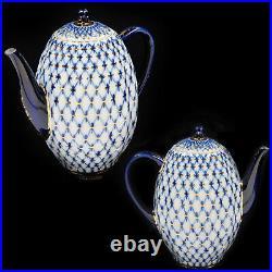 Russian Imperial Lomonosov Porcelain Coffee Set 6/20 Cobalt Net, 22K Gold. NEW