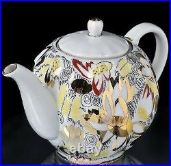 Russian Imperial Lomonosov Porcelain Hard Tea Set Golden Camomiles 6/14, NEW
