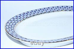 Russian Imperial Lomonosov Porcelain Oval Dish Cobalt Net 22k Gold Russia
