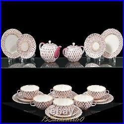 Russian Imperial Lomonosov Porcelain Tea Set 6/20 Net Blues 22K Gold, NEW