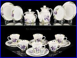 Russian Imperial Lomonosov Porcelain Tea Set Flower Irises 6/20 Gold Rare New