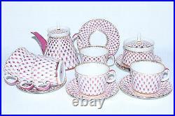 Russian Imperial Lomonosov Porcelain Tea Set Net Blues 6/14 22k Gold Pink Russia