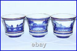 Russian Imperial Lomonosov Porcelain Tea set Bridges of St. Petersburg 6/20 Gold