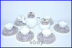 Russian Imperial Lomonosov Porcelain Tea set Cobalt Net 6/20 persons 22K Gold