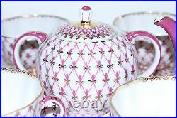 Russian Imperial Lomonosov Porcelain Tea set Net Blues Gold 6/14 service