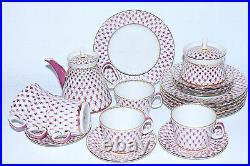Russian Imperial Lomonosov Porcelain Tea set Net Blues Gold 6/20 person Russia
