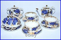 Russian Imperial Lomonosov Porcelain Tea set service Golden Garden 6/14 person