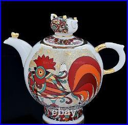 Russian Imperial Lomonosov Porcelain Teapot BIG Red Rooster Cockerel 22k Gold