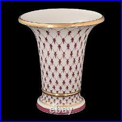 Russian Imperial Lomonosov Porcelain Vase Empire Net Blues 22K Gold Russia RARE
