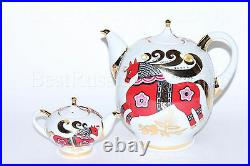 Russian Imperial Lomonosov Porcelain set TWO Teapots Small & BIG Red Horse Gold