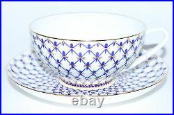 Russian Imperial Lomonosov porcelain Cup & Saucer Cobalt Net 22k Gold Russia