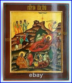 Russian Orthodox Christianity Imperial Icon Nativity Jesus Christ Oil Gold Paint