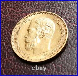 Scarce 1898. Russia 5 Rouble Gold Coin Imperial Russian Nicholas II 5 Ruble