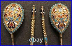 Set of 4 Antique Imperial Russian Enameled Gilded Silver Spoons (G. Klingert)