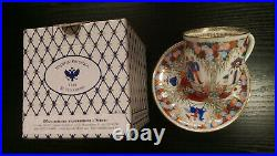 Unique Collectable Imperial Lomonosov Cup and Saucer, Hand Painted, Real Gold